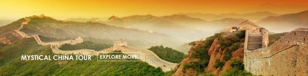 Mystical China